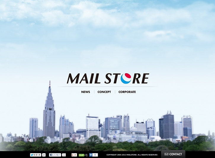 MAIL STORE 有限会社メールストア