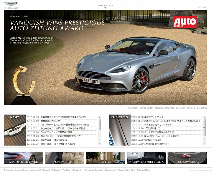 Aston Martin<アストンマーチン>ATLANTIC CARS LIMITED