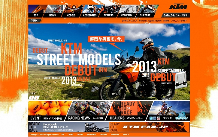 READY TO RACE - KTM JAPAN