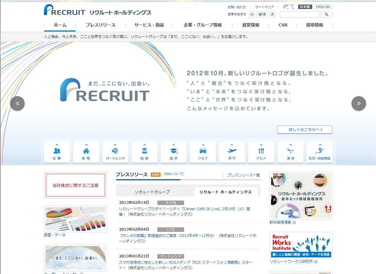 WEBデザインのスクラップ帳